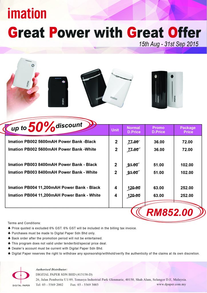 imation powerbank - aug special-01